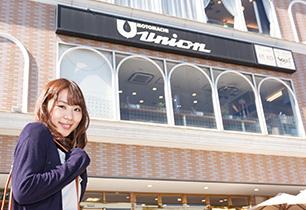 もとまちユニオン鎌倉店