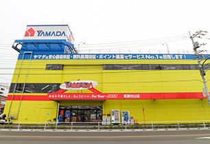 テックランド武蔵村山店