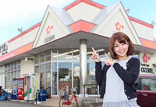 スーパーオザム武蔵村山店