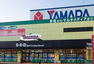 ヤマダ電機 テックランド鴨宮店