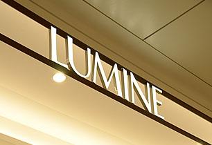 LUMINE 立川