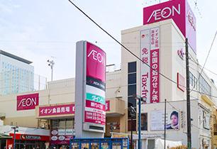 イオン海老名ショッピングセンター