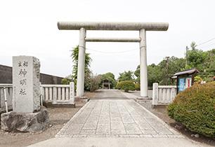 福生神明社