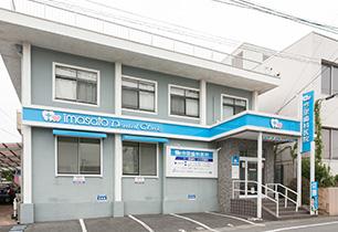 今里歯科医院