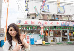 おさかな専門店魚鶴