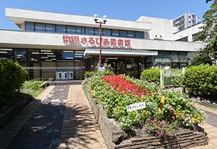 町田市立さるびあ図書館