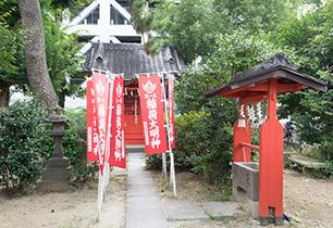 松先稲荷神社