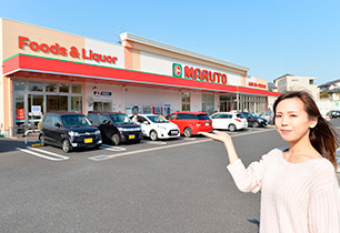 マルト元吉田店