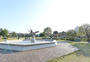 駅南平和公園