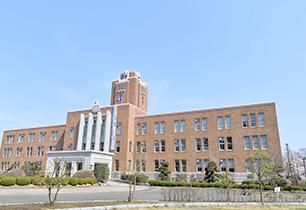 茨城県水戸生涯学習センター