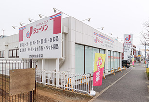 ジェーソン武蔵村山店