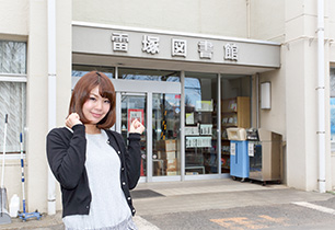 武蔵村山市立雷塚図書館