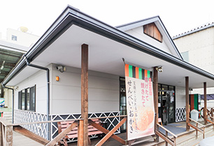 天乃屋東京工場直売店