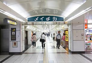 名古屋地下鉄地下街