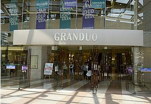 グランデュオ 立川店
