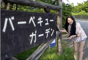 昭和記念公園 バーベキューガーデン