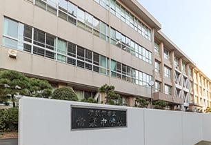 横須賀市立常葉中学校