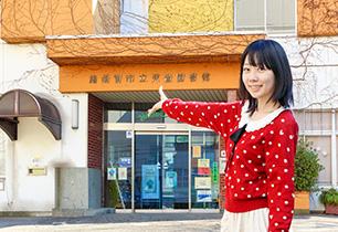 横須賀市立児童図書館