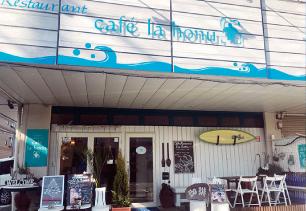 オーシャンレストラン カフェ ラ ホヌ