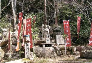 川合院(せんごういん)