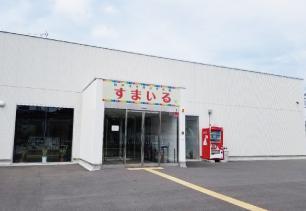 松戸市市民交流会館(すまいる)