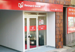 レコードブック青葉台