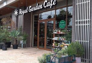 ロイヤルガーデンカフェたまプラーザ