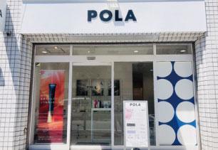 POLA THE BEAUTY 青葉台店