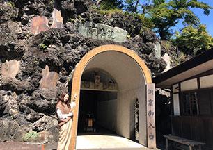 洞窟観音 徳明園