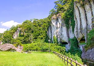 大谷(おおや)景観公園