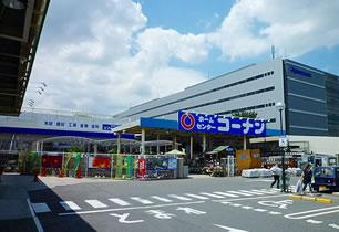 ホームセンターコーナン 小平店