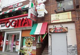 スパゲッ亭チャオ 本店