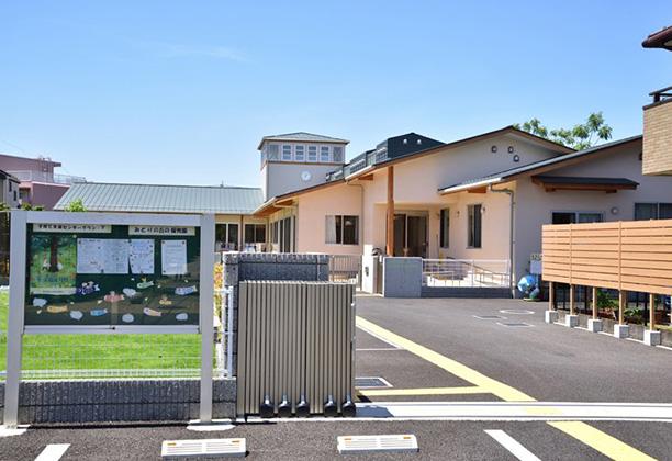 みどりの丘の保育園地域子育て支援センター「グラン・マ」