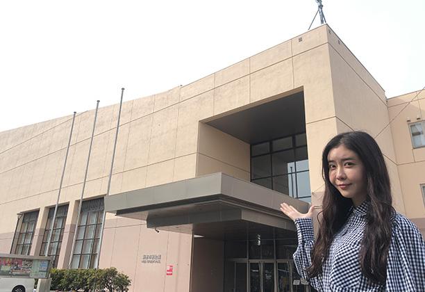 新座市民会館