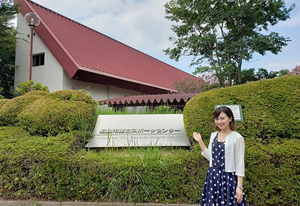 昭島市_総合スポーツセンター