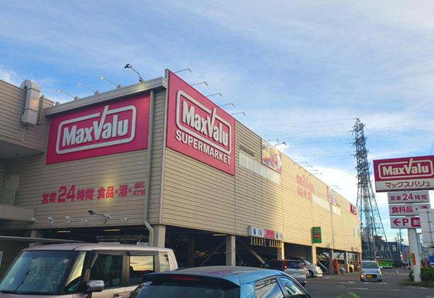 マックスバリュ静岡曲金店