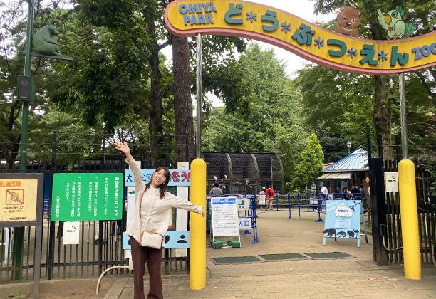 大宮公園 小動物園